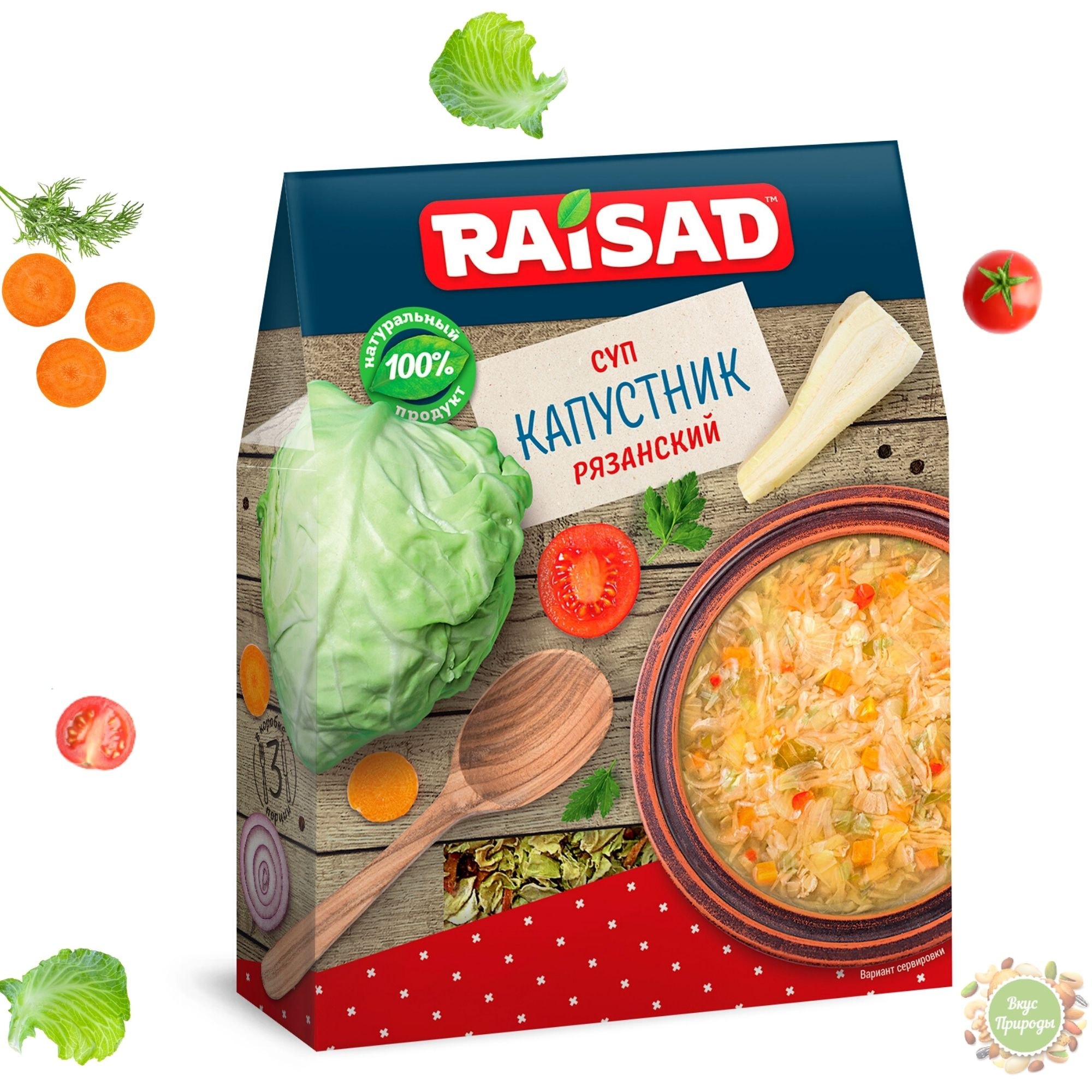 Суп Капустник «Рязанский» 90 гр.