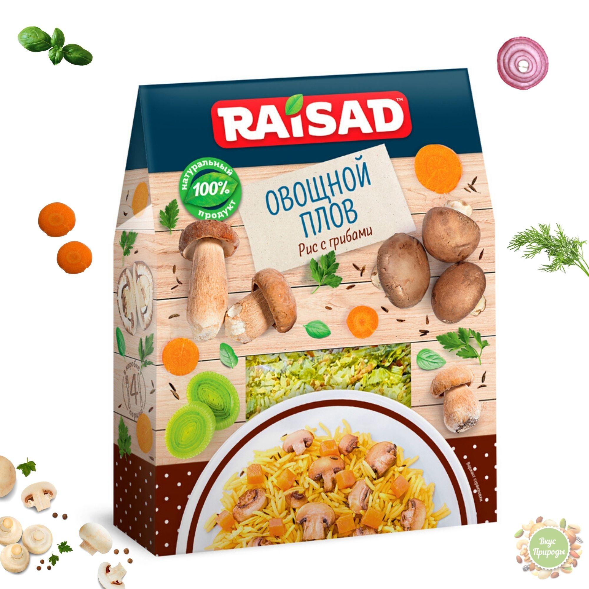 "Рис с грибами ""Овощной плов"" 200 гр."