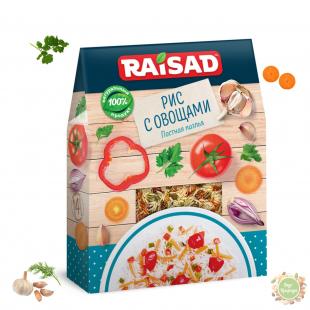 """Рис с овощами """"Постная паэлья""""200 гр."""